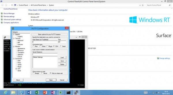Windows RT gehackt, jailbreak voor Surface?